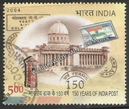 2004 150 Years Of India Post-Calcutta GPO Used Stamp
