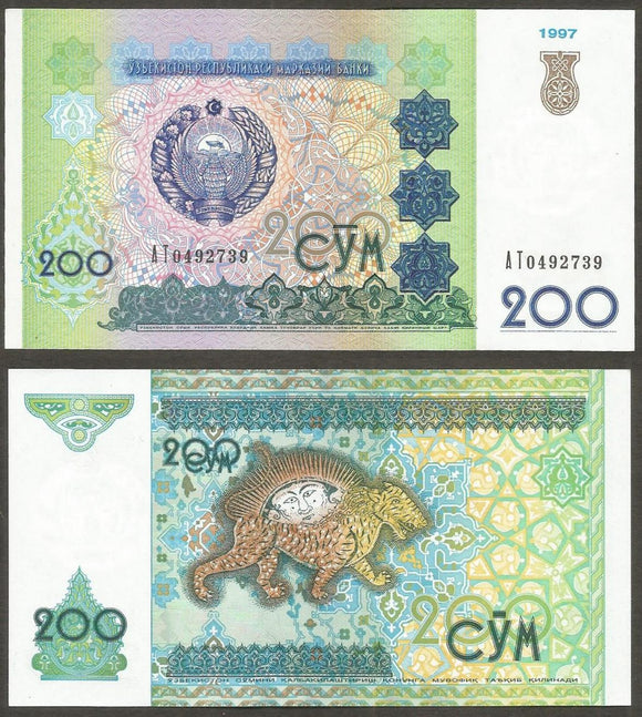 uzbekistan 200 Som  1997 Currency Note