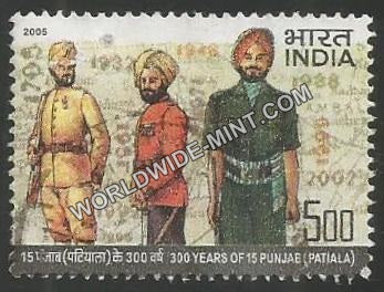 2005 300 Years of 15 Punjab (Patiala) Used Stamp