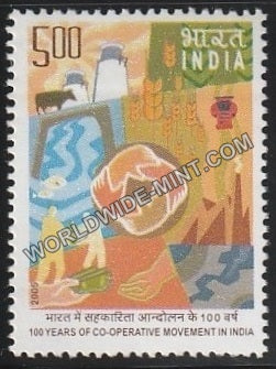 2005 100 Years of Co-operative Movement in India MNH