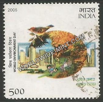 2005 World Environment Day Used Stamp