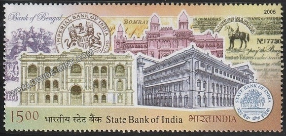 2005 State Bank of India MNH