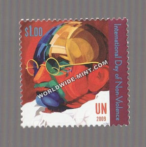 2009 United Nations Gandhi Stamp