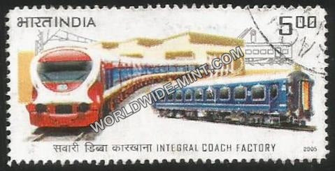 2005 Integral Coach Factory Used Stamp