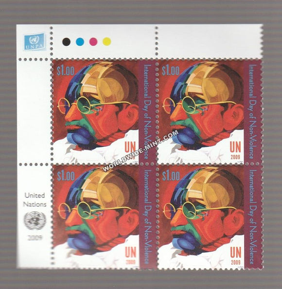 2009 United Nations Gandhi Block of 4