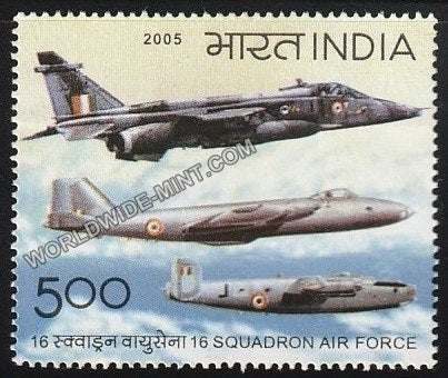 2005 16th Squadron Air Force MNH