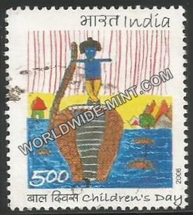 2006 Children's Day-Krishna Used Stamp
