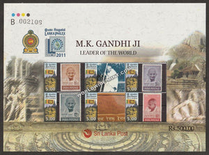 2011 Official Personalised Sheet of Gandhi Issued by Srilanka Post