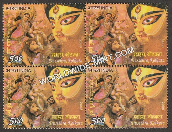 2008 Festivals of India-Dussehra, Kolkata Block of 4 MNH