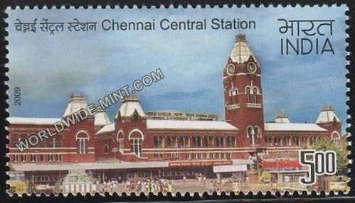 2009 Heritage Railway Stations of India-Chennai Central MNH