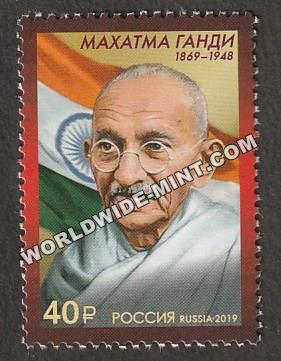 2019 Russia Gandhi Single Stamp