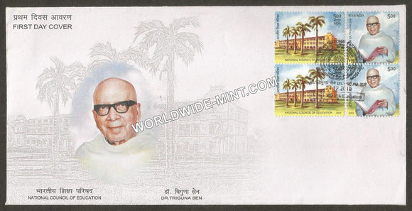 2010 National Council of Education & Triguna Sen 2 broken setenant FDC