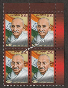 2019 Russia Gandhi Block of 4