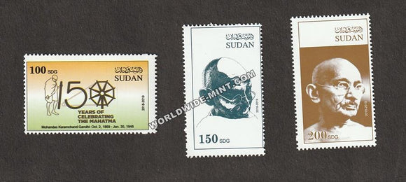 2019 Sudan Gandhi Single Stamp - Rare