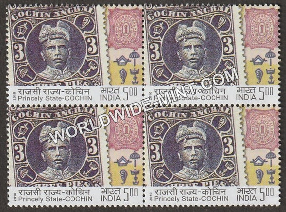 2010 Princely States-Cochin Block of 4 MNH