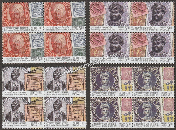 2010 Princely States-Set of 4 Block of 4 MNH
