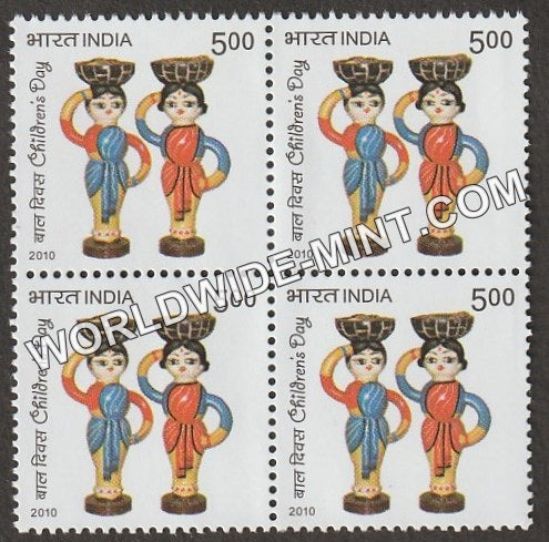 2010 Children's Day-Puppets Block of 4 MNH