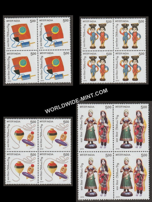 2010 Children's Day-Set of 4 Block of 4 MNH