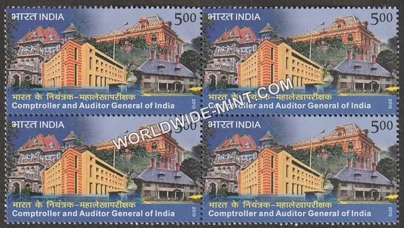2010 Comptroller of Auditor General Block of 4 MNH