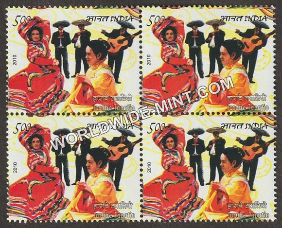 2010 India Mexico Joint Issue-Jarabe Tapatio Dance Block of 4 MNH