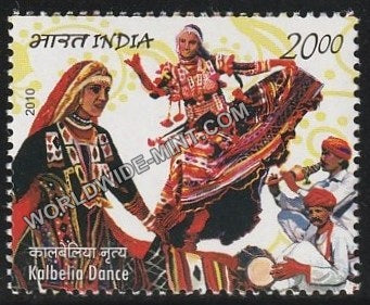 2010 India Mexico Joint Issue-Kalbelia Dance MNH