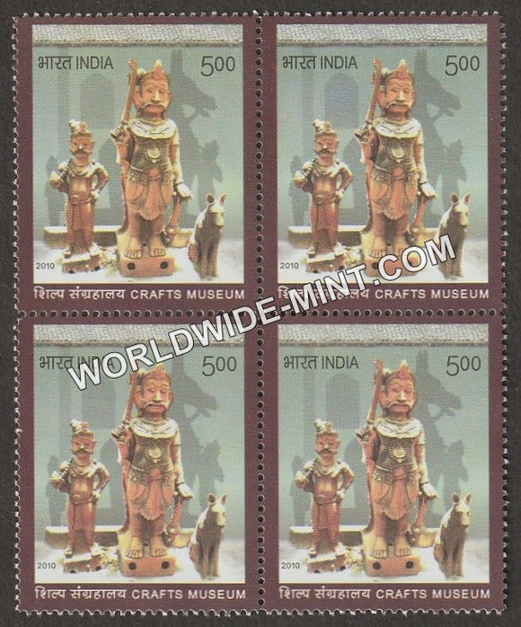 2010 Crafts Museum-Wood Carving Block of 4 MNH