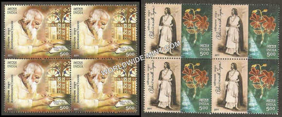 2011 Rabindranath Tagore-Set of 2 Block of 4 MNH