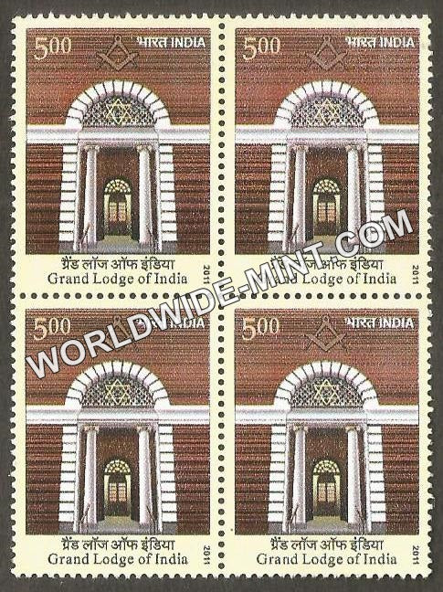2011 Grand Lodge of India Block of 4 MNH