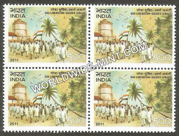 2011 Golden Jubilee of Goa Liberation Block of 4 MNH