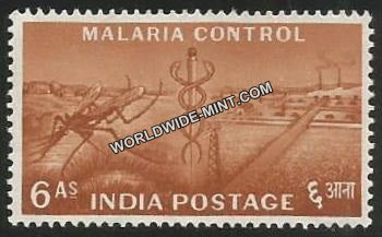 INDIA Malaria Control Measures 2nd Series(6a) Definitive MNH