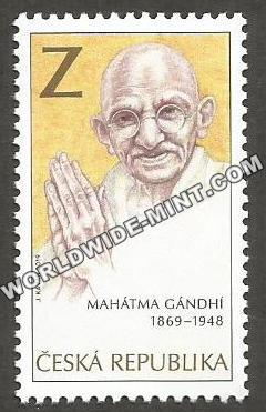 2019 Czech Republic Gandhi Stamp