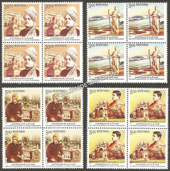 2013 150th Birth Anniversary of Swami Vivekananda-Set of 4 Block of 4 MNH