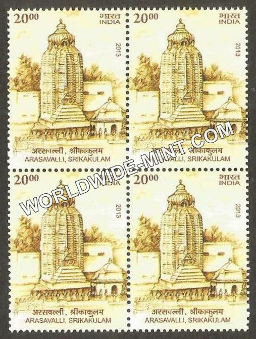 2013 Architectural Heritage-Arsavalli Temple Block of 4 MNH