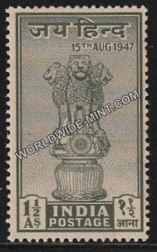 1947 Ashoka Lion Capital-Emblem of India MNH