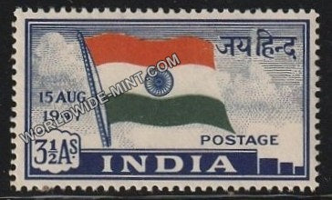 1947 National Flag of India MNH