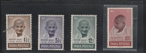 1948 Mahatma Gandhi- Set of 4 MH