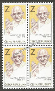 2019 Czech Republic Gandhi Block of 4