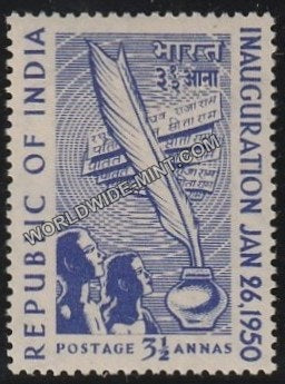 1950 Republic of India Inauguration-Quill Ink-well and Verse MNH