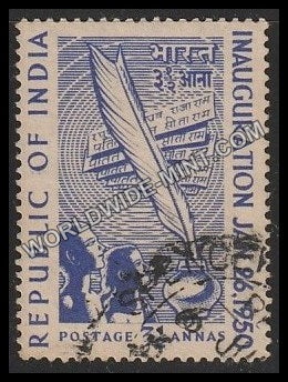1950 Republic of India Inauguration-Quill Ink-well and Verse Used Stamp