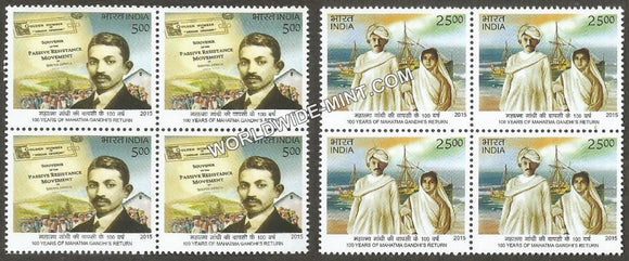 2015 Mahatma Gandhi-Set of 2 Block of 4 MNH