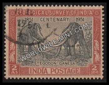 1951 Geological Survey of India Used Stamp