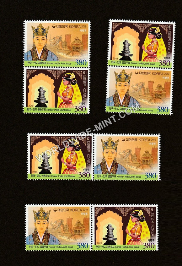 2019 Korea India Joint issue Setenant Variety