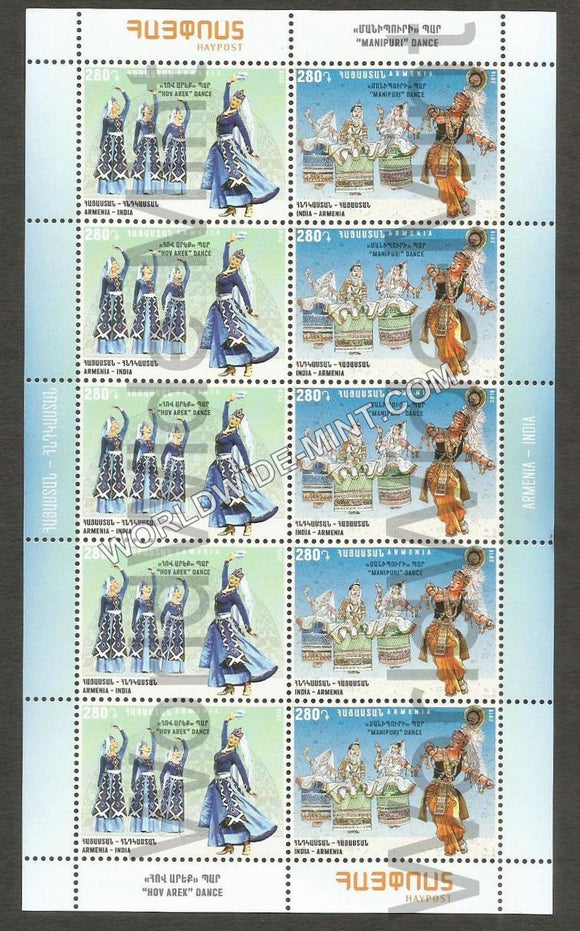 2018 Armenia India Joint Issue Sheetlet