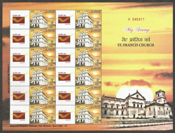 2016 India St.Francis Chruch, My stamp sheetlet
