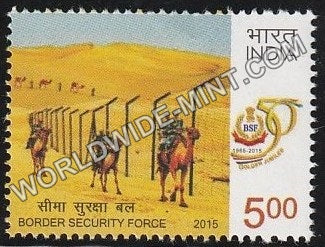 2015 Border Security Force MNH