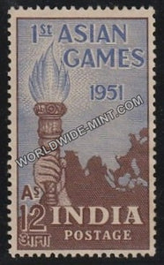 1951 Ist Asian Games-12 Anna MNH