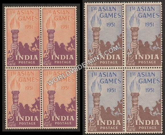 1951 Ist Asian Games-Set of 2  Block of 4 MNH