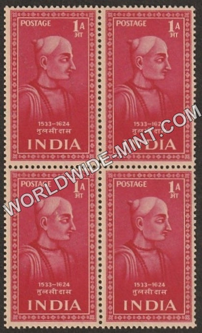 1952 Saints and Poets-Tulsidas Block of 4 MNH