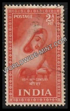 1952 Saints and Poets-Mira Used Stamp