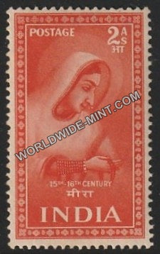 1952 Saints and Poets-Mira MNH
